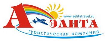 Aelita-Avia.ru - дешевые авиабилеты