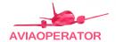 Aviaoperator.com - дешевые авиабилеты