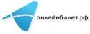 Онлайнбилет.рф - дешевые авиабилеты
