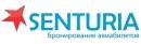 Senturia.ru - дешевые авиабилеты