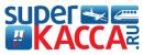 Superkassa.ru - дешевые авиабилеты
