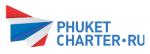 Phuketcharter.ru - дешевые авиабилеты