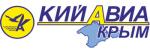 Кий Авиа Крым – дешевые авиабилеты