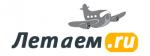 Летаем.ру - дешевые авиабилеты