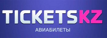 Tickets.kz - дешевые авиабилеты